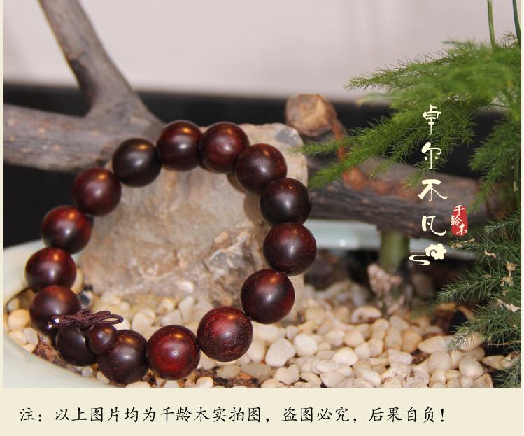 酸枣木手串盘久了是什么样_小叶紫檀手串黑色的好还是红色的好