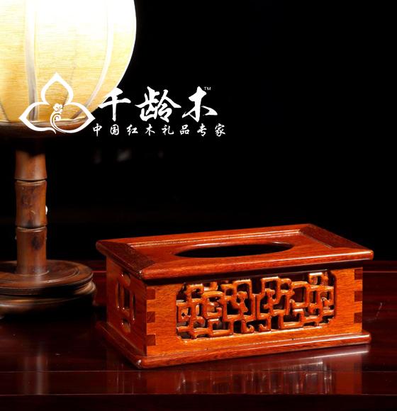 千龄木 红木拉通花纸巾盒 简约大气