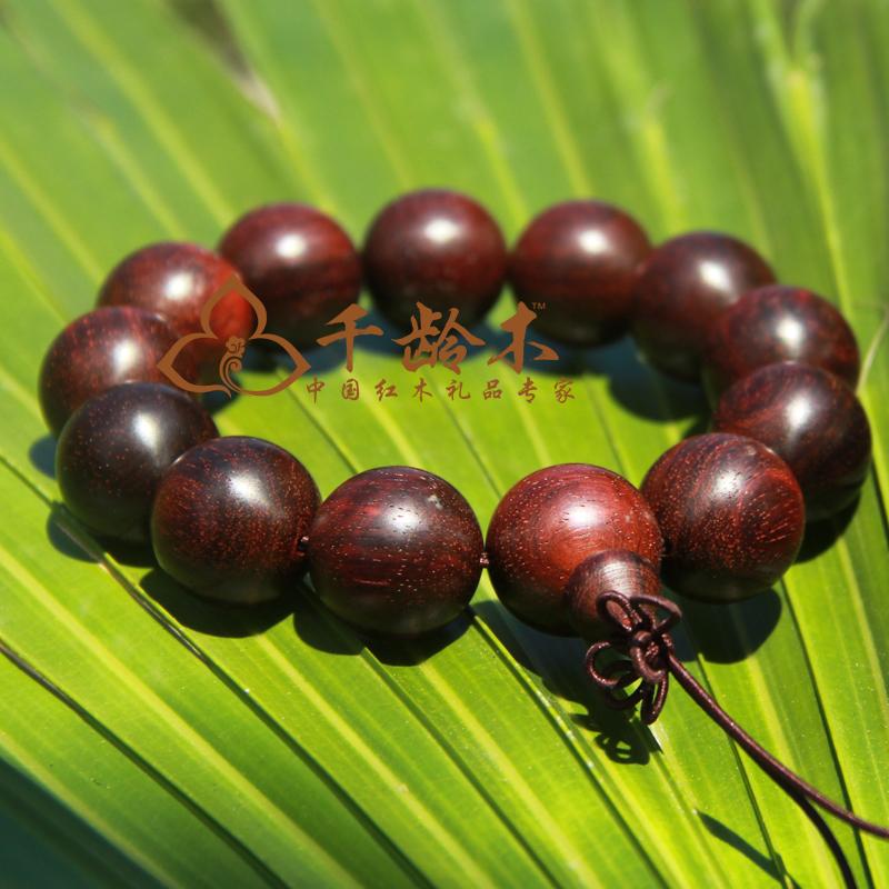 千龄木 小叶紫檀1.8cm*13颗 2.0*12颗
